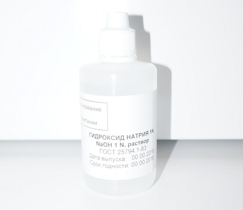 Приготовить 1 раствор гидроксида натрия